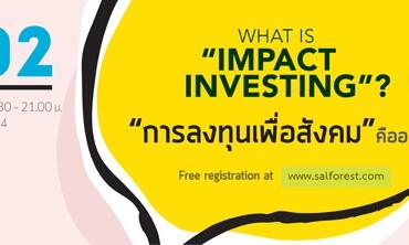 BTALK Impact Investing