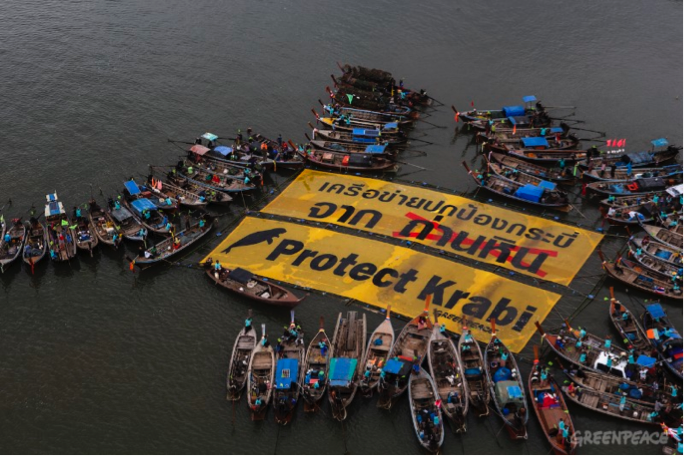 Greenpeace boycott krabi coal power plant