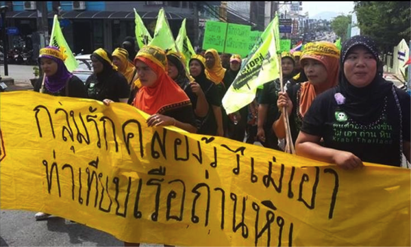 protest on krabi 2