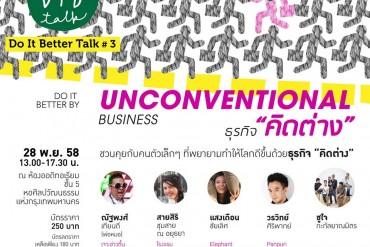 dib talk 3