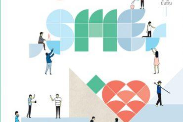 sustainable HR