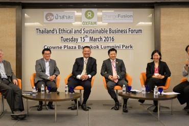 """วิทยากรร่วมเสวนา """"ธุรกิจยึดจริยธรรมและธุรกิจที่ยั่งยืนในไทย"""""""