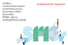 samui_cover